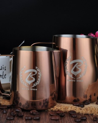 Barista Space Rose Gold Pitcher - 350 ml